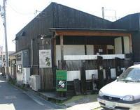 金魚や鯉に癒される☆ダイニングカフェバー倉庫(ロフト)
