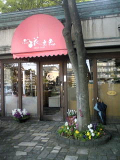 神戸館☆シュークリームセット