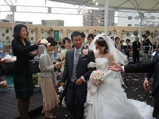 結婚式(HKK会会員)