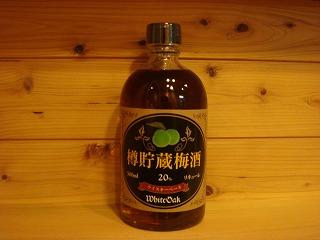 明石の酒蔵の歴史