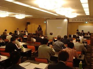 京阪神木造住宅協議会で発表
