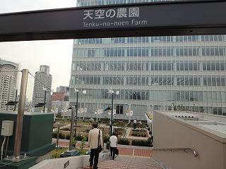 変わりゆく大阪駅周辺