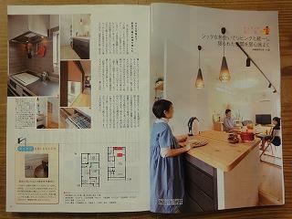 キッチンが楽しい家