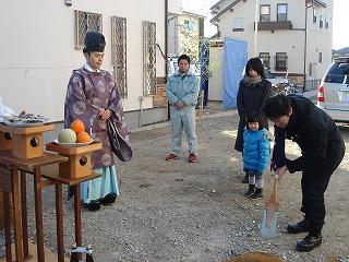 林崎の家、地鎮祭