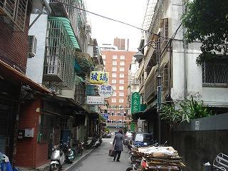 台湾へ研修旅行①