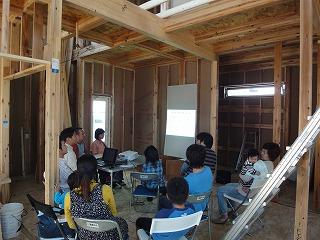 野口の家、吹抜け空間セミナー開催