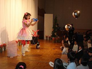 明石姉妹都市協会クリスマスパーティー