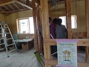 北在家の家、構造見学会