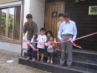 「播磨の家」引き渡し