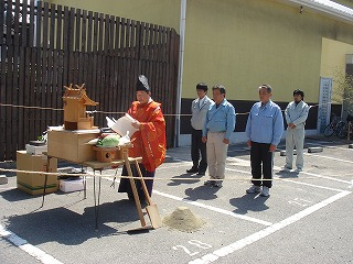 事務所の地鎮祭