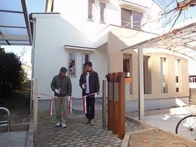 日富美の家、収納場所の工夫