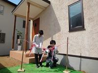 稲美Ⅱの家、セレモニー