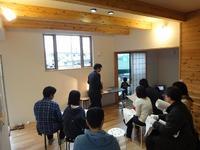 江井島Ⅱの家、セミナー開催