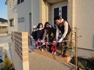 江井島Ⅱの家、テープカット