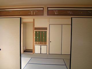 松江Ⅱの家、ビフォー&アフター