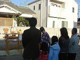 長期優良住宅「西二見の家」地鎮祭