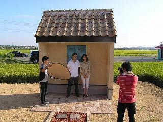 リクルートの取材「小野の家」