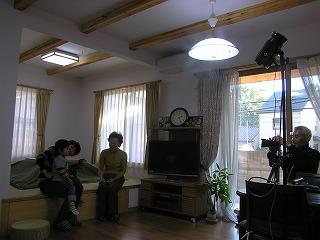 「兵庫の注文住宅2010」の取材