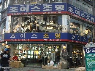 韓国ソウル市内を早朝散策!