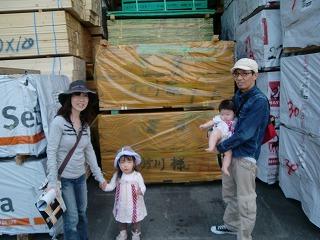 材木の製材所見学ツアー