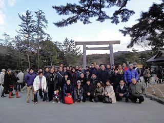 協力会のメンバーと親睦旅行