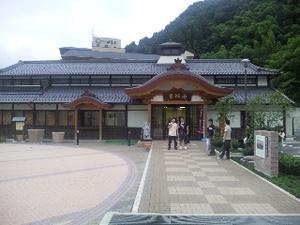 湯村温泉でひといき