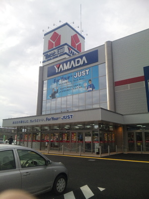 ニュー加古川ヤマダ電機来てます^^