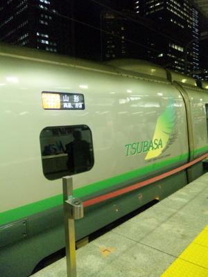 山形新幹線つばさ号で移動中^^