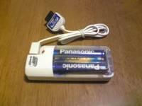 携帯充電、皆さんどうしてますか?