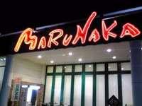マルナカでお買い物^^