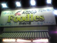 ACOOP Foodiesで買い物^^ついでにカロリー計算も