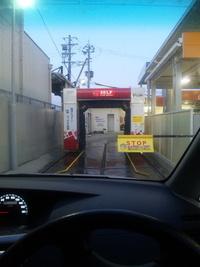 やっぱり洗車~