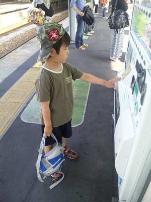 電車で小旅行^^