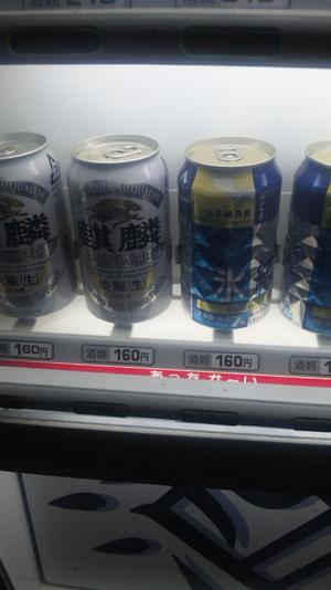 えっ!あったかいビール!?
