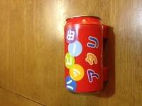 ハッピー缶が当たりました\(^o^)/