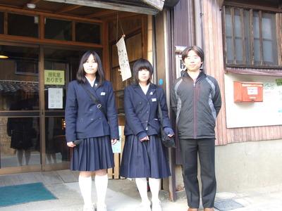 龍野高等学校制服画像