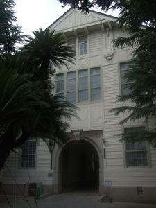旧制姫路高校の校舎・講堂