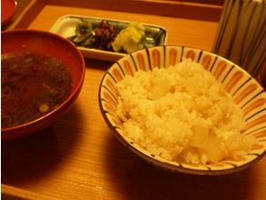 日本料理はし本