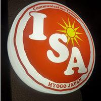 ISA(イサ)