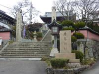 広峰神社と御師屋敷跡