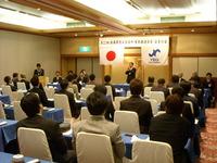 兵庫県商工会議所青年部連合会総会