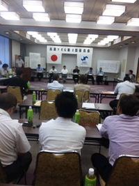 兵庫YEG第2回役員会開催