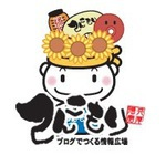 tenkomori-staff