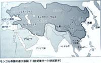 中国、韓国の誤解