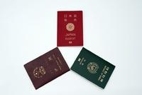 (注) パスポートの違い