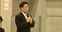 公開討論会の動画