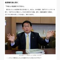 江川紹子さんに明石市での取り組みを取材していただきました 2017/05/13 19:02:40