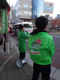 JR魚住駅で 2015/03/06 11:18:30