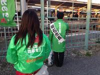 山電東二見駅