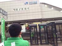 駅での市政報告 2015/03/22 15:01:55